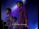 Виолетта 2 сезон 80 серия песня Salta .
