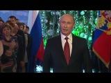 Новогоднее поздравление Президента России В.В. Путина 2014