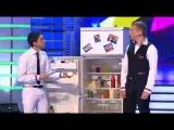 Игорь и Лена - холодильник